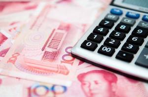 京储街解析P2P理财都有哪些优劣势?