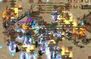 2000年,陈天桥发现了韩国的一款叫做《传奇》的游戏
