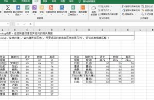 Excel这几个你们不用的功能,实在太有用了
