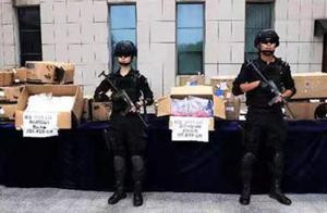 湖南摧毁特大走私贩毒集团 抓获223人 缴毒705公斤