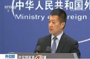 中菲渔船意外相撞 外交部:会妥善处理 不宜政治化解读