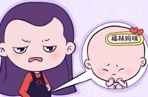 哪些因素会影响胎儿长相?孕期做好3件事,孩子天生就是帅哥美女