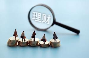 融金汇银:前期投资准备做充分,远骗子才有机会拿收益