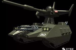 流劈黑科技 | 现实中的舒克和贝塔 炮塔可直接起飞变飞机