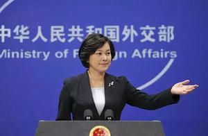 """她中国外交部最美的发言人,中国外交天团""""唯一的""""金花""""华春莹"""