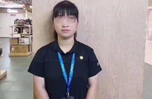 18岁女孩坐黑摩的,遭司机残忍杀害,曾哭着向同事求救,让人心痛