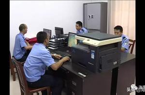 桂林警方奔波数万公里,破获电信网络诈骗案