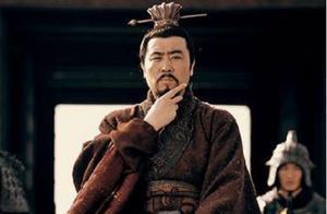 在刘备心中,最信任的顶级名将只有这4人,其他人都不被倚重