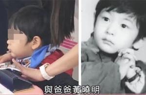 网友偶遇baby带小孩出游,却爆出侧脸翻版黄晓明,跟他小时候超像