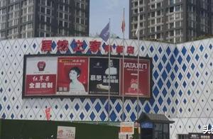 男子在郑州居然之家购买的家具,经厂家鉴定居然是假货