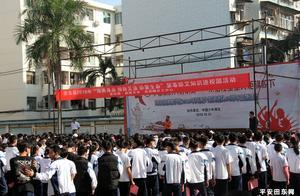 田东县油城中学开展禁毒防艾反邪宣传活动