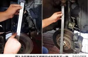 【维修实例】自动变速器非典型故障两例