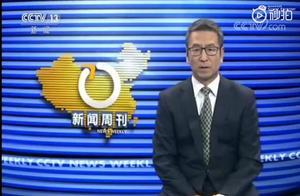 """白岩松再评""""王振华猥亵女童案""""细思极恐"""