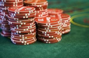 又爆一雷!260亿没了,奇葩董事长:你本来就是来赌博的!