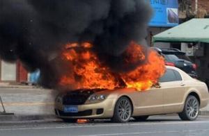 关于汽车自燃 这些事你要上心