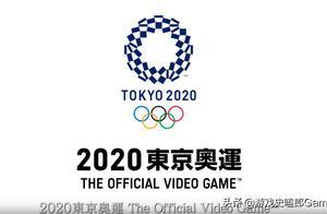 """""""世嘉游戏""""成为了2020东京奥运会的""""宣传大使""""?"""