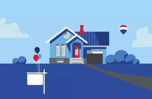 投资海外房产和买房移民的真实意义何在?