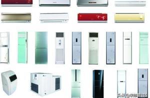 收藏!3分钟告诉你买空调必须知道的10个知识点,防止被忽悠
