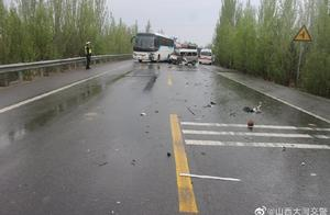 大同:男子驾驶与准驾车型不符车辆越线超车 致使对向车辆2人死亡!