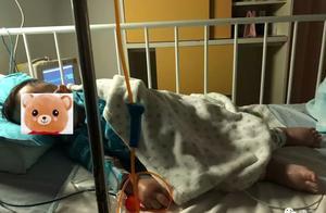 【津云追踪】入住自如后2岁男童患白血病离世,母亲拒绝7位数赔偿,只求道歉