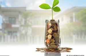 单身阶段,工作稳定,月入5000左右的人如何进行理财