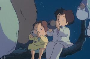 《龙猫》:宫崎骏最唯美的童话故事,你真的看懂了吗?