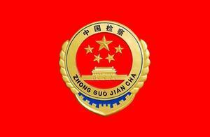 藤县两男子用一纸合同勒索木材老板12万元被逮捕