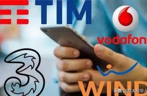 意大利各大电信商向用户乱收费,官宣将自动归还多收的费用
