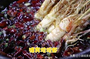 成都火到爆的新派川菜,为吃它排队排到海枯石烂也值了