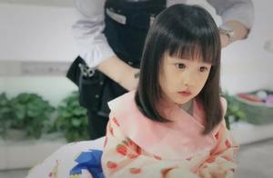 黄磊晒二女儿新发型,齐刘海超可爱美过多多,黄老师才是人生赢家
