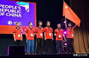 重磅!中国队夺国际奥数团体总分第一!华附这位数学大神厉害了