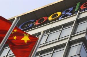 谷歌确认中国Dragonfly搜索引擎项目终止