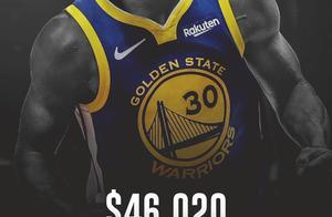 天价!球迷疯狂拍卖总决赛伦纳德与库里的球衣,价格达到了66万元