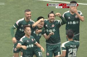 中甲最新积分榜:梅县3球逆转客胜升第2,送陕西联赛4连败!