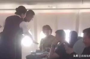 """""""国航监督员""""到底是什么岗位?大闹头等舱的女子确系国航员工,国航交涉结果被公布"""
