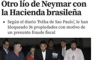 又摊上事了!曝内马尔逃税1578万欧,36处房产被巴西政府封存