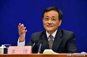 原食药监管总局副局长吴浈受贿、滥用职权案开庭:非法收受财物超2000万