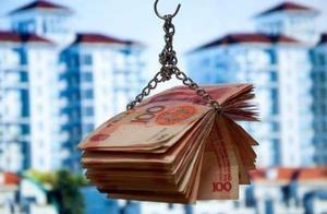 刘光尘:负债有很多原因,但这一点很多人却不知道