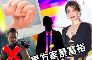 谢婷婷被曝女儿的父亲家境很富裕,干妈汪明荃:她开心就行
