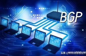 BGP漏洞威胁再现:尼日利亚的一家ISP意外几乎劫持了整个互联网