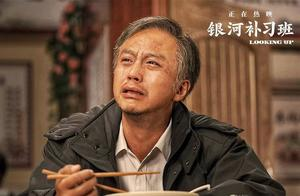 """邓超谈与周星驰合作时自己太狂,新片被吐槽""""邓超还是当演员吧"""""""