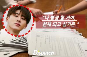 韩国又有艺人被爆吸毒!韩团iKON成员金韩彬涉嫌吸毒