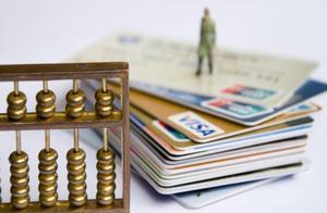 信用卡可以延期还款6个月?方法在这里