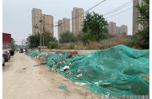 保定市民:一马路旁成垃圾场,垃圾一年无人清?记者实地走访