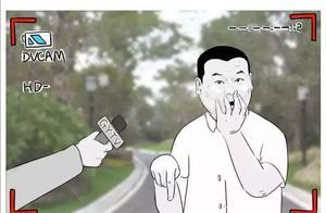 扫黑除恶:一组漫画带你了解黑恶势力