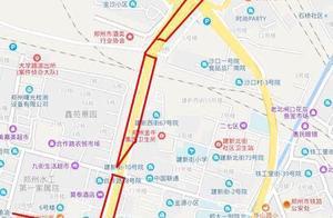 郑州将新增109处共享单车禁停区,乱停放或被扣费