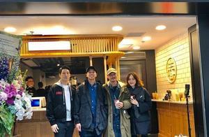 神秘人香港投资开茶店 余文乐夫妇前往道贺