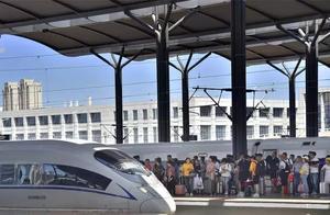 7月10日起雄安新区首次开通直通香港高铁列车