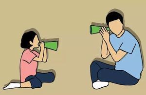 爸妈未经同意拆自己快递,平时该怎么跟父母交流沟通?