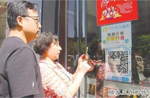 """没有收银员,24小时扫码购物网红""""无人超市""""进驻南阳"""